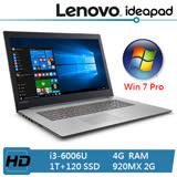 Lenovo ideapad 320 (i3-6006U/920MX 2G 獨顯/4G/1T+120G SSD/Win7 Pro/15.6吋)