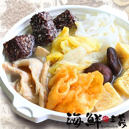 海鮮主義老甕酸白菜鍋1200g