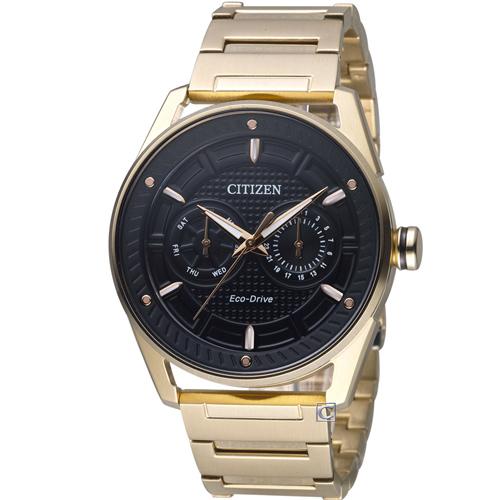 星辰CITIZEN GENT'S系列勁能驅動時尚腕錶 BU4022-81E