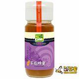 《彩花蜜》台灣嚴選 百花蜂蜜 700g