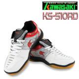 Kawasaki KS-510 專業輕量吸震羽球鞋(白/紅)