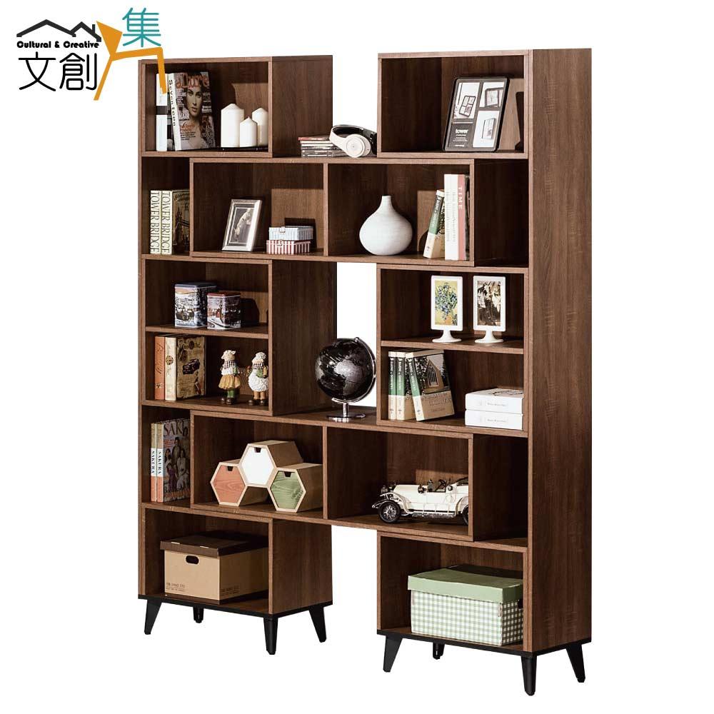 【文創集】派麥德 時尚4尺木紋伸縮書櫃/收納櫃