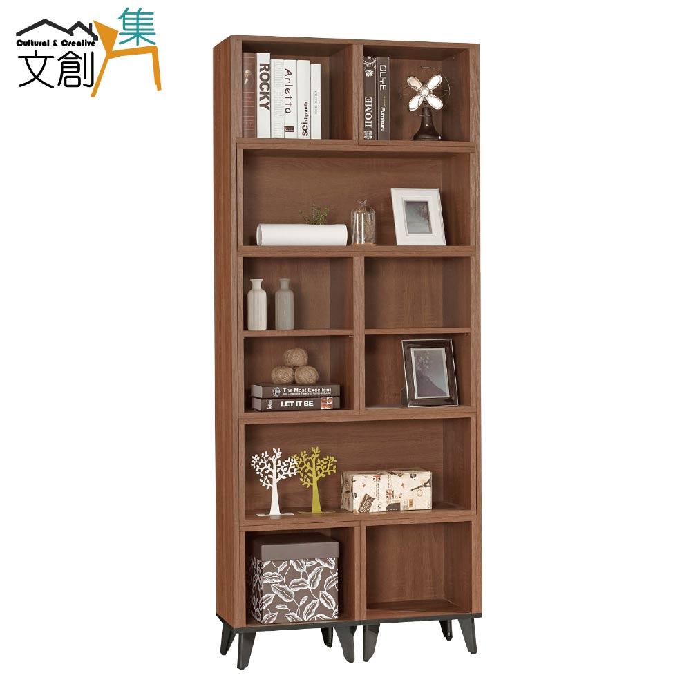 【文創集】派麥德 時尚2.7尺木紋伸縮書櫃/收納櫃