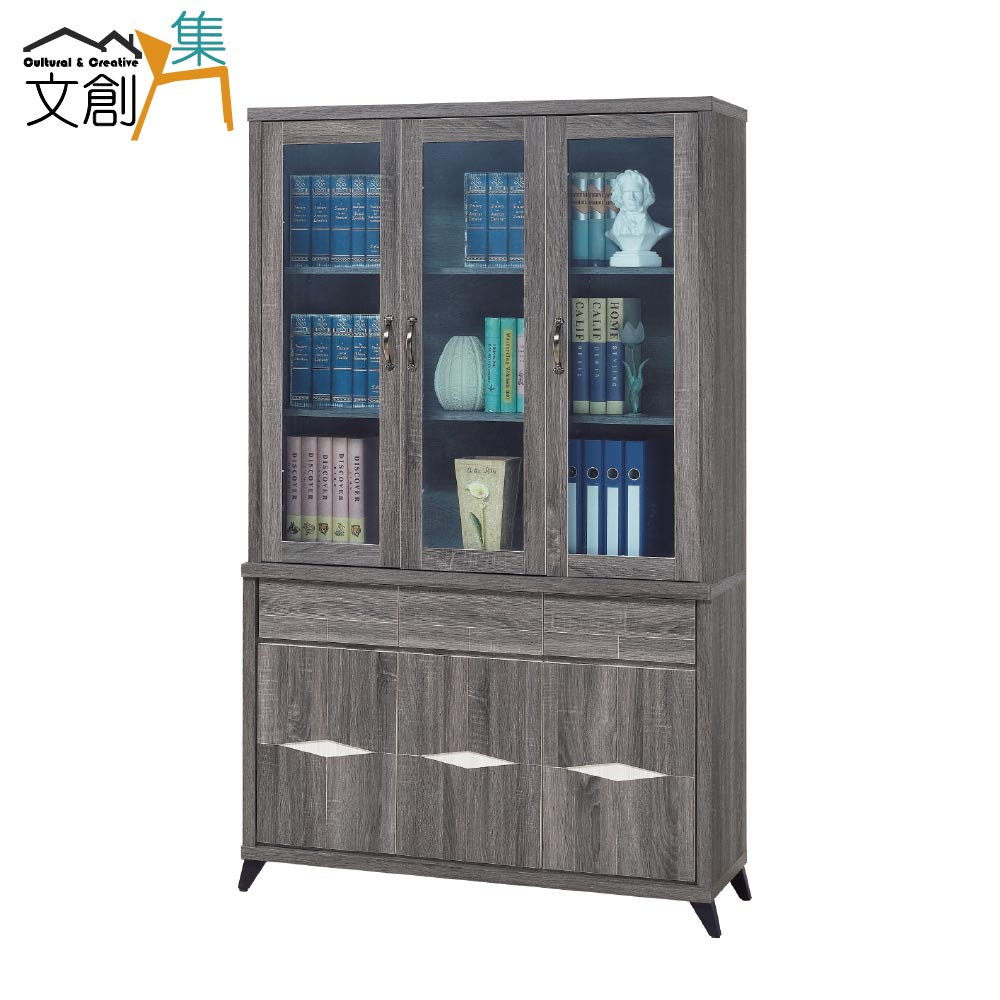 【文創集】亞曼多 工業風4尺木紋書櫃/收納櫃組合