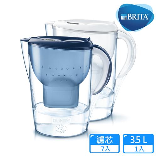 【德國BRITA】3.5公升Marella馬利拉濾水壺+Maxtra Plus濾芯6入 (本組合共7芯)