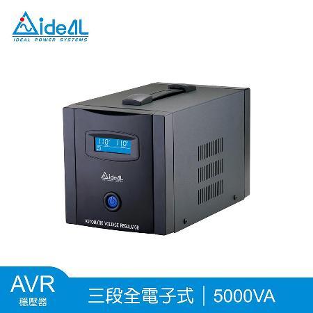 IDEAL AVR 數位化 PS Pro-5000L 穩壓器