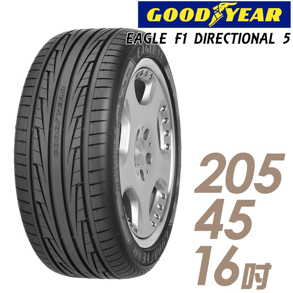 輪胎固特異EFD5-2054516吋