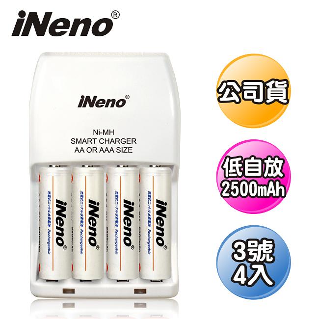 【日本iNeno】低自放3號鎳氫充電電池(4入)+LED四插槽充電器(620D)