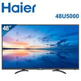 Haier海爾 48吋 FHD液晶顯示器 LE48U5000