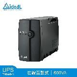 愛迪歐【新亮售】 IDEAL-5706C 在線互動式UPS
