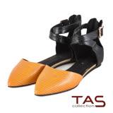 TAS 層次質感交叉踝繫帶蜥蜴紋涼鞋-芥末黃