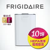 美國富及第Frigidaire 複合式設計 暖房清淨除濕機 (FDH-0811KHI) 贈HEPA濾網