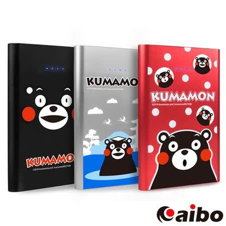【KUMAMON熊本熊】 12000 Plus 輕薄行動電源