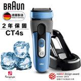 福利品【德國百靈BRAUN】°CoolTec系列冰感科技電鬍刀(CT4s)