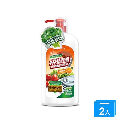 ★超值2入組★快潔適蔬果碗盤洗潔精-天然甜橙1000g