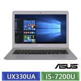 ASUS UX330UA-0361A7200U (i5-7200U/13.3吋FHD/8G/256G SSD/Win10) 金屬灰