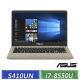 (福利品) ASUS S410UN-0041A8550U (i7-8550U/MX150 獨顯2G/4G/1TB+128G SSD/14吋窄邊框/Win10) 冰柱金