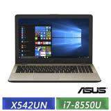 (福利品) ASUS VivoBook 15 X542UN-0141C8550U (i7-8550U/15.6吋FHD/4G/MX150 4G獨顯/1TB/Win10) 霧面金