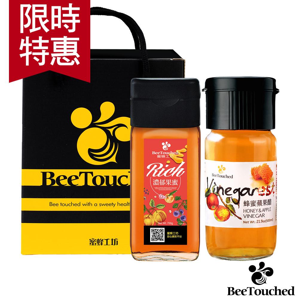 蜜蜂工坊 好醋蜜禮盒