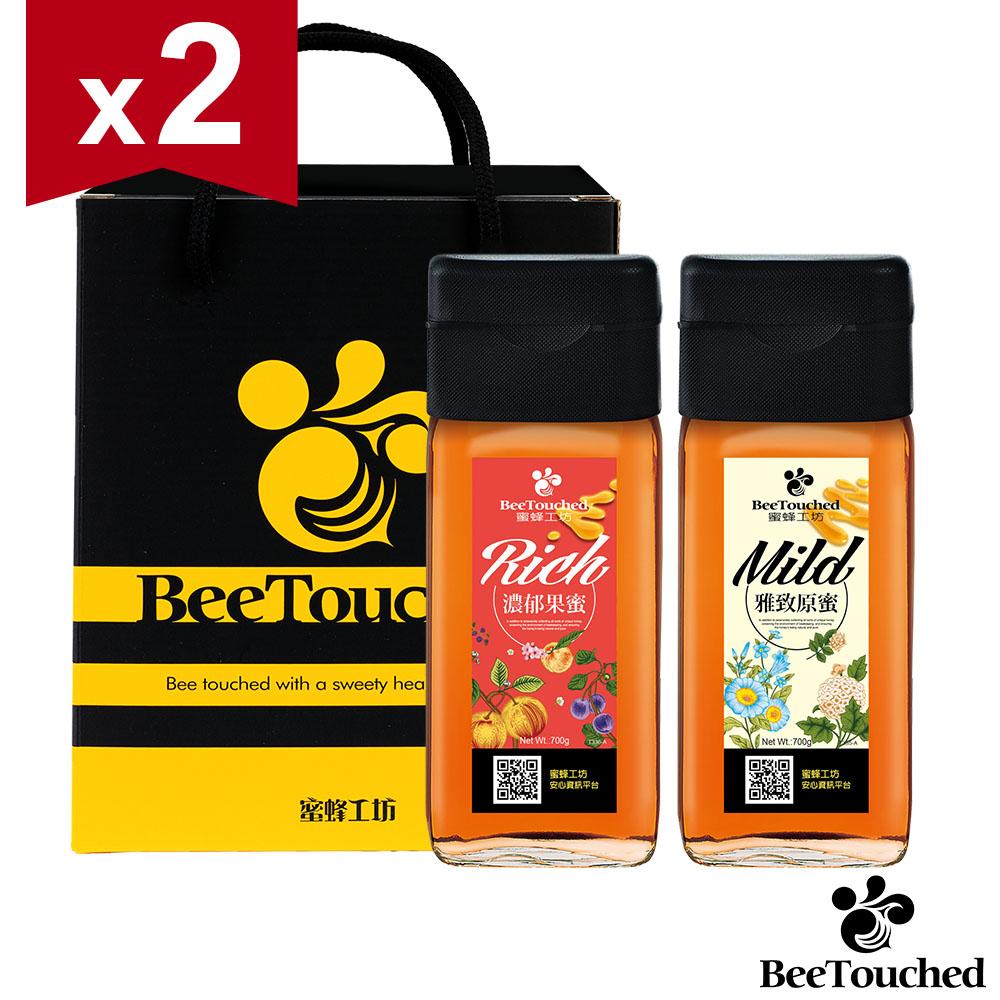 蜜蜂工坊 精選蜂蜜禮盒