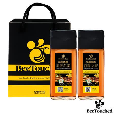 蜜蜂工坊-龍眼蜜禮盒