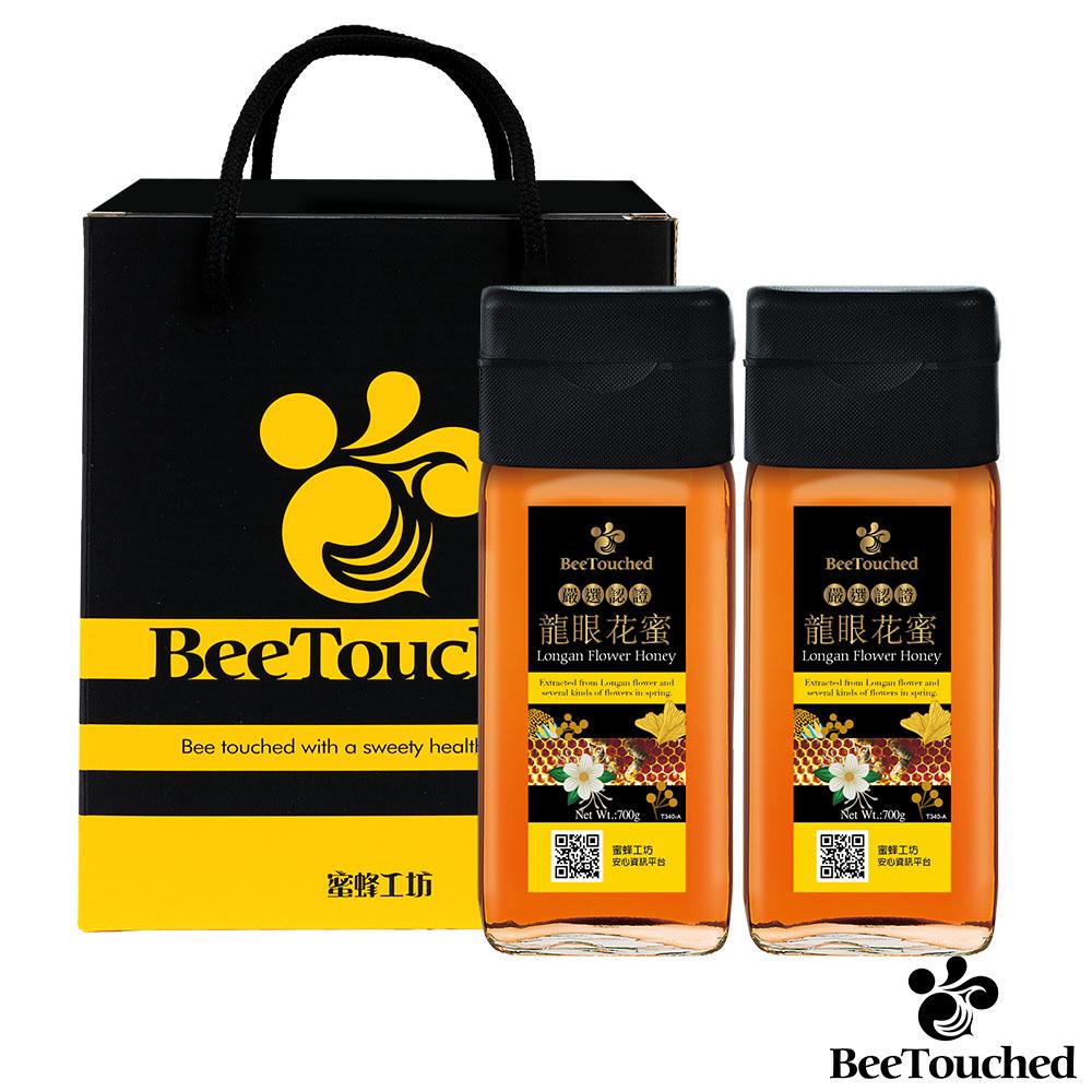 蜜蜂工坊 認證龍眼蜜禮盒