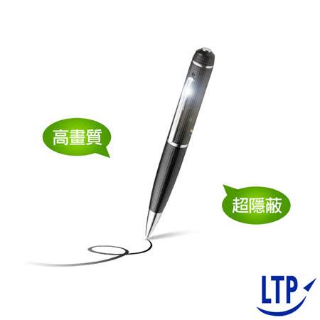 LTP高解析插卡筆型錄影筆 4機一體(錄影+拍照+錄音+書寫)