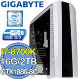 技嘉Z370平台【黑色招喚】Intel第八代i7六核 GTX1080-8G獨顯 2TB一體式水冷電腦