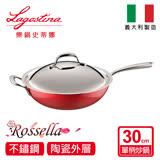 LAGOSTINA樂鍋 ROSSELLA時尚紅系列30CM不鏽鋼單柄炒鍋 (加蓋) LA-011206042030