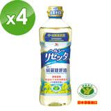 《統一》綺麗健康油(652毫升/瓶)4入組
