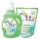 CHEE YEN 綺緣 無患子植物性抗菌洗衣精(百合花香8+1件組)