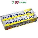 三詩達藥用鹽牙膏-微粒晶鹽170g*2