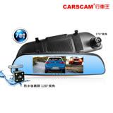 CARSCAM行車王 7吋後視鏡雙鏡頭行車記錄器
