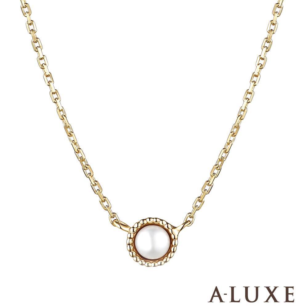 A-LUXE 亞立詩  Shine系列 10K小幸運珍珠項鍊