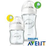 PHILIPS AVENT 親乳感防脹氣玻璃奶瓶組(240ml+120ml)