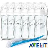 PHILIPS AVENT 親乳感玻璃奶瓶240ml超值6入裝(贈奶瓶刷乙支)