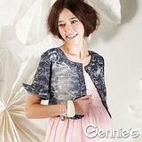Gennies奇妮-牛仔風暈染雪花棉質孕婦短版小外套-藍(G3143)