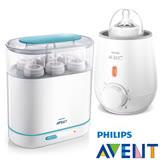 PHILIPS AVENT 三合一蒸氣消毒鍋+快速食品加熱器組合組