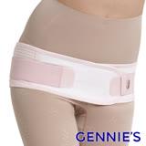 Gennies奇妮-美臀束帶-醫療用束帶(未滅菌)