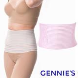 Gennies奇妮-纏繞式束腹帶(粉)-醫療用束帶(未滅菌)