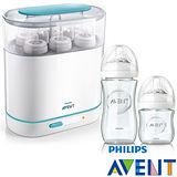 PHILIPS AVENT三合一蒸氣消毒鍋+親乳感玻璃奶瓶1大1小超值組