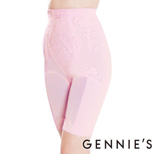Gennies奇妮-010系列-窈窕美身長筒束腹褲(粉T565)