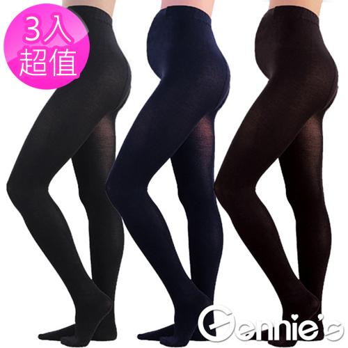 3件組*Gennies奇妮-全素面不透膚彈性褲襪-孕婦專用(三色可選)(GM35)
