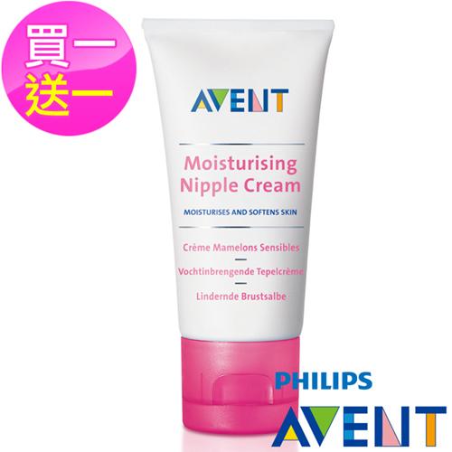 PHILIPS AVENT 買一送一*乳頭舒緩修護霜(30ml)
