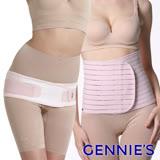 Gennies奇妮-美臀束帶+束腹帶-醫療用束帶(未滅菌)