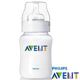 PHILIPS AVENT PP防脹氣奶瓶260ml(單入)