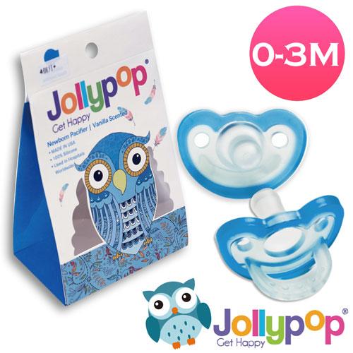 Jollypop-香草安撫奶嘴+貓頭鷹收納盒(0-3M藍)