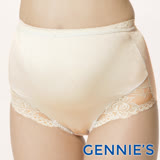 Gennies奇妮-010系列-舒適透氣蕾絲孕婦高腰內褲(鵝黃TB15)