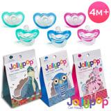 任選3入組*Jollypop-香草安撫奶嘴+貓頭鷹收納盒(4M+)三色可選
