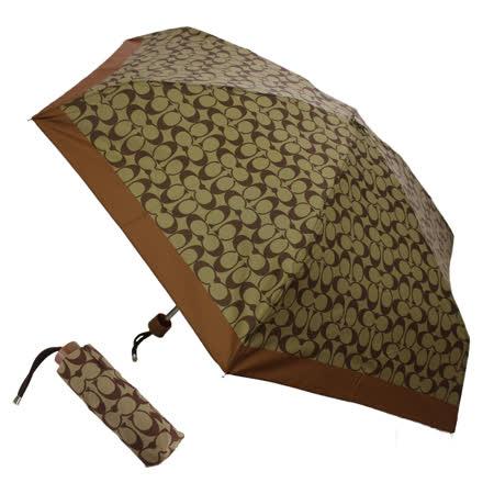 COACH  摺疊短把晴雨傘